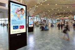 russ_airport