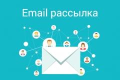 email-merkening 1