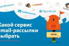 email-merkening 3