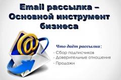 email-merkening 4