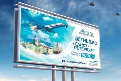 1-naruzhnaya-reklama