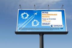 2-naruzhnaya-reklama