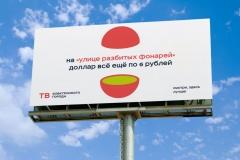3-naruzhnaya-reklama