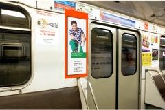 реклама в метро и поездах 1