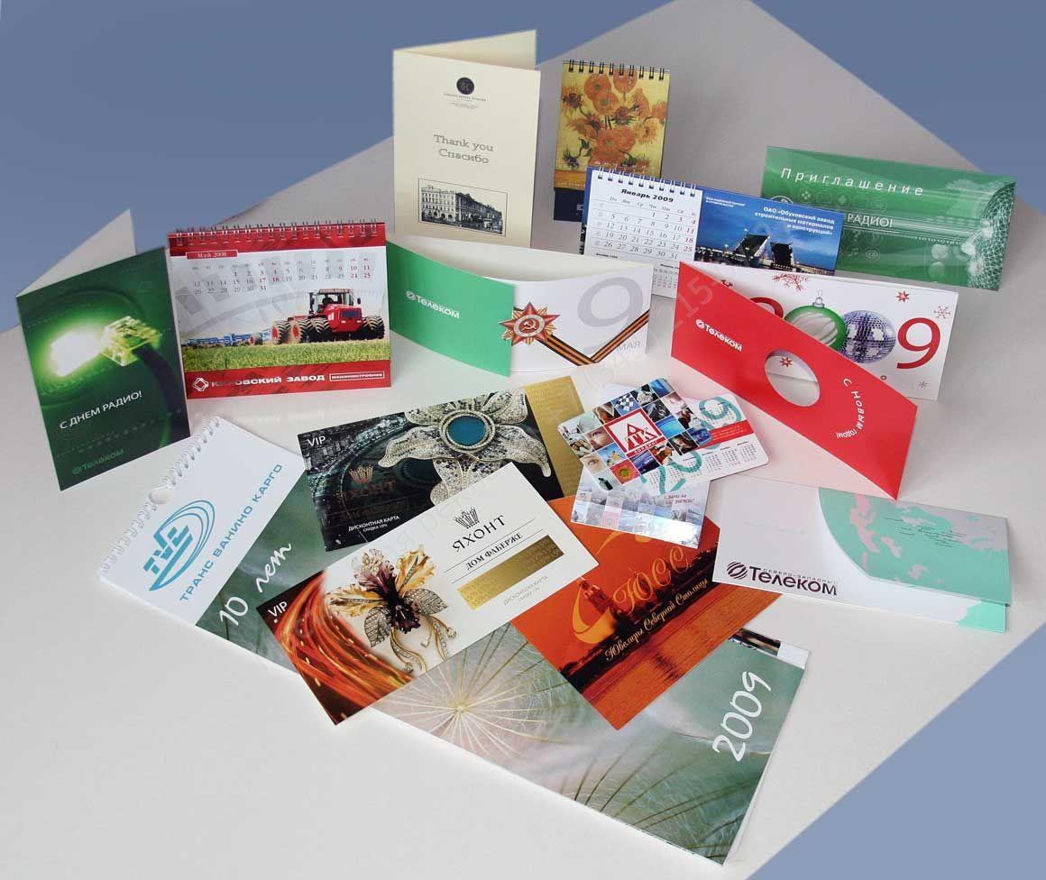 Изготовление и дизайн листовок, календарей