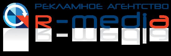Рекламное агентство R-media
