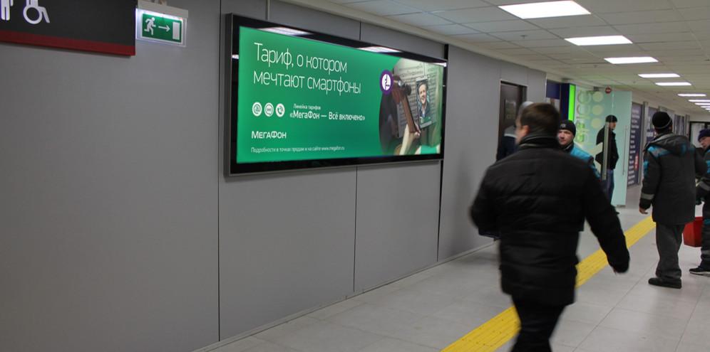 Реклама в метро и в поездах